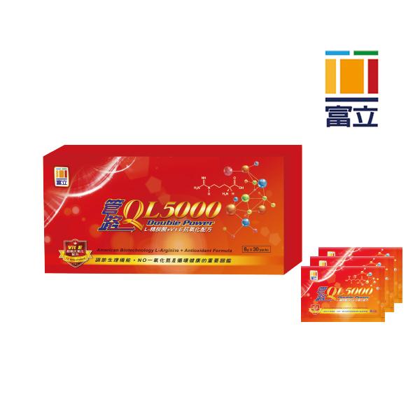 管路QL5000