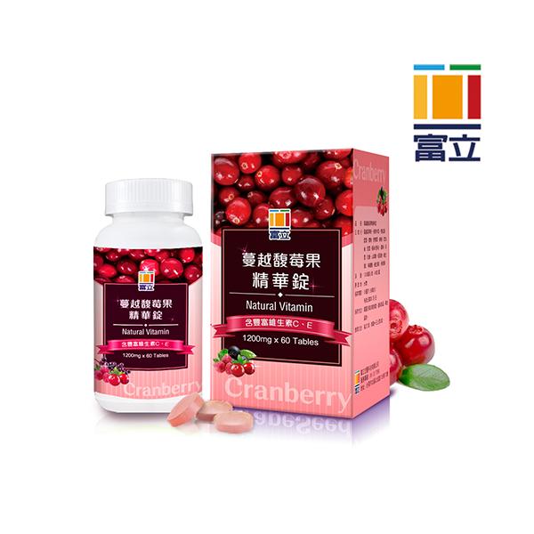 蔓越馥莓果精華錠